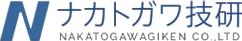 ナカトガワ技研